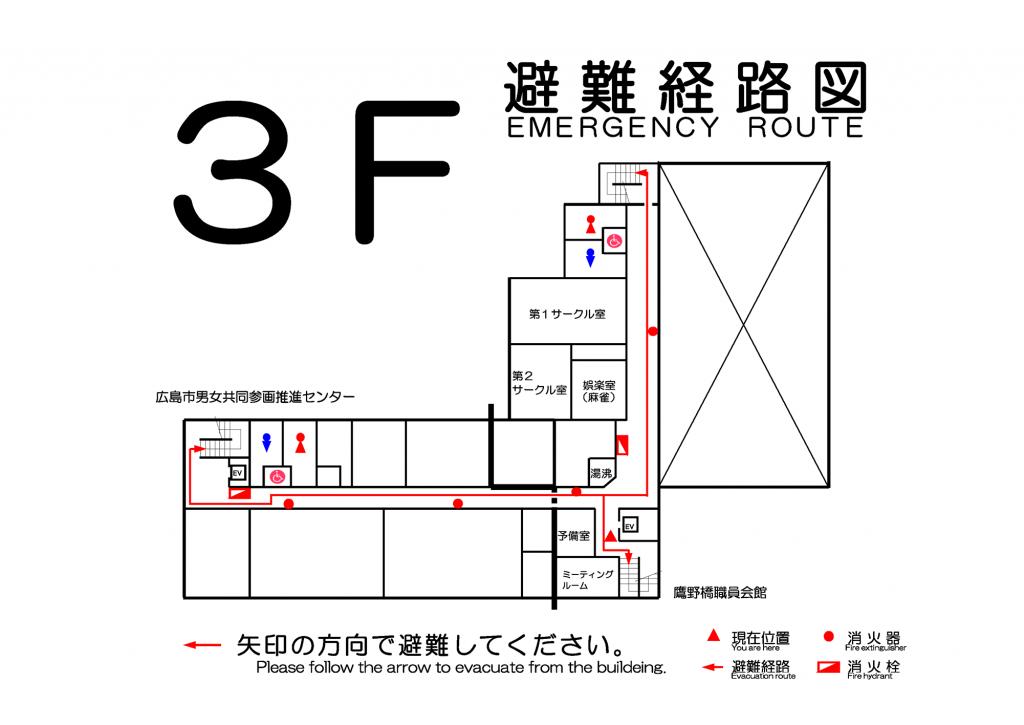 3F避難経路図