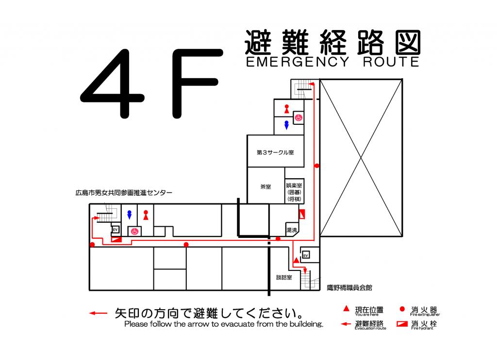 4F避難経路図